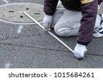 hands of engineer working on... | Shutterstock . vector #1015684261
