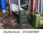 two old and rusty military... | Shutterstock . vector #1015685887