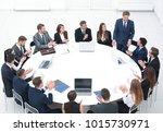 business people applauding... | Shutterstock . vector #1015730971