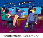 young specialists tensely work  ... | Shutterstock . vector #101574277