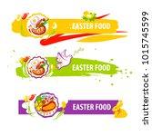 sketch food ingredient for... | Shutterstock .eps vector #1015745599