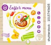 sketch food ingredient for... | Shutterstock .eps vector #1015745605