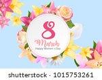 poster international happy...   Shutterstock . vector #1015753261