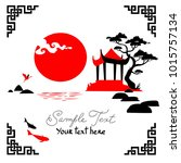 traditional abstract chinese... | Shutterstock .eps vector #1015757134