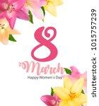 poster international happy...   Shutterstock . vector #1015757239