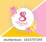 poster international happy... | Shutterstock . vector #1015757245
