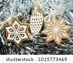 christmas cookies and... | Shutterstock . vector #1015773469