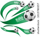saudi arabia flag set with... | Shutterstock .eps vector #1015780357