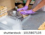 packaging finished chak chak | Shutterstock . vector #1015807135