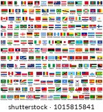 vector set of all world... | Shutterstock .eps vector #1015815841