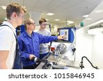 young apprentices in technical... | Shutterstock . vector #1015846945