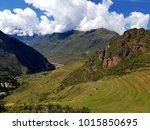 pisac national park   Shutterstock . vector #1015850695