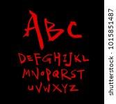 vector fonts   handwritten... | Shutterstock .eps vector #1015851487