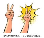 hand gesture of victory or... | Shutterstock .eps vector #1015879831
