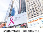 new york city  usa   october 28 ... | Shutterstock . vector #1015887211