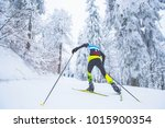 a man cross country skiing in...   Shutterstock . vector #1015900354