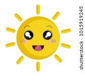 summer sun isolated icon | Shutterstock .eps vector #1015919245