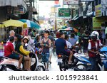 thailand   pattaya   april 13   ... | Shutterstock . vector #1015923841