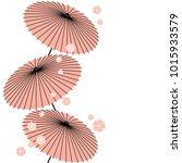 pink umbrella and cherry... | Shutterstock .eps vector #1015933579