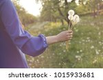 young spring fashion woman... | Shutterstock . vector #1015933681