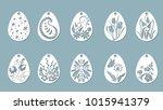 vector illustration. easter... | Shutterstock .eps vector #1015941379