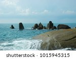 waves have broken over a flat... | Shutterstock . vector #1015945315