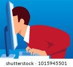 businessman's face got into the ... | Shutterstock .eps vector #1015945501
