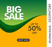 big sale clearance business... | Shutterstock .eps vector #1015947289