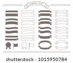 simple ribbon illustration | Shutterstock .eps vector #1015950784