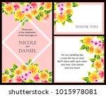vintage delicate invitation... | Shutterstock . vector #1015978081