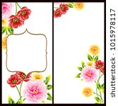 vintage delicate invitation... | Shutterstock . vector #1015978117