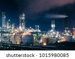 glitter lighting of...   Shutterstock . vector #1015980085