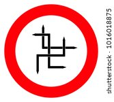 red round sign direction arrows ... | Shutterstock .eps vector #1016018875
