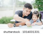 bonding time  father and his... | Shutterstock . vector #1016031331