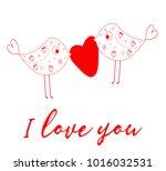 paper heart for valentantine's... | Shutterstock .eps vector #1016032531