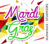 mardi gras carnival set icons ... | Shutterstock .eps vector #1016041081