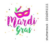 mardi gras carnival set icons ... | Shutterstock .eps vector #1016041111
