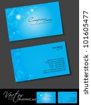 professional business cards ... | Shutterstock .eps vector #101605477