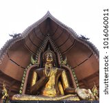 Small photo of Wat Tham Suea (Tiger Cave Temple)