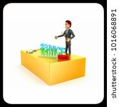 3d man with service text and... | Shutterstock . vector #1016068891