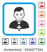 glad catholic priest vector... | Shutterstock .eps vector #1016077561