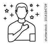 gentleness line icon. modesty  | Shutterstock .eps vector #1016184739