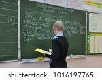 gadjievo  russia   september 19 ... | Shutterstock . vector #1016197765