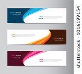 vector abstract banner design.... | Shutterstock .eps vector #1016199154