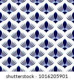 Ceramic Blue Flower Seamless...