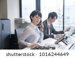 young businesswoman in office. | Shutterstock . vector #1016244649