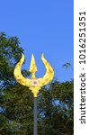 Small photo of A closeup picture of 'Trisul' which is a Trident and a Hinduism Symbol of God Siva