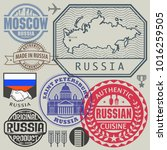 travel or airport stamps or... | Shutterstock .eps vector #1016259505