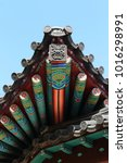 Small photo of Traditional Korean ceramic roof tile with bestial face on Seokguram Grotto, Gyeong-ju, South Korea