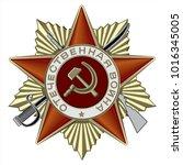 soviet order of the great... | Shutterstock .eps vector #1016345005